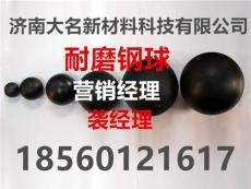 钢球招标行业标准 钢球招标条件