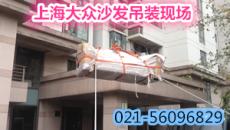 长宁玻璃餐台吊装公司