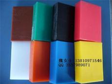 超高分子量聚乙烯UHMWPE彩色版 XH005