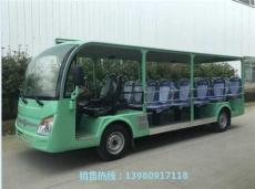 汽油燃油观光车甘孜 阿坝藏族 凉山彝族州