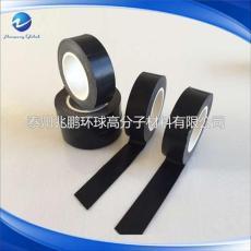 兆鵬特氟龍玻璃纖維膠帶生產廠家復合專用