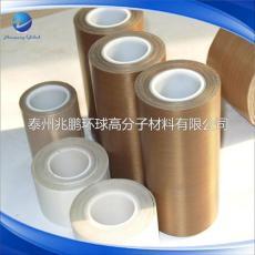 江蘇抗粘封口熱合特氟龍高溫膠帶生產廠家