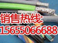 DJYJP3VP3-22鋼帶鎧裝鋁箔屏蔽計算機電纜