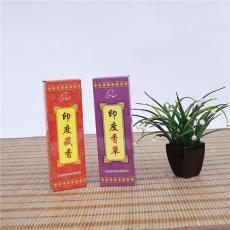 聯宇香業熱銷印度藏香印度香草衛生香品種豐