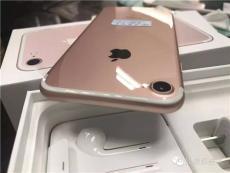 重庆苹果7分期付款实际商家地址标准首付