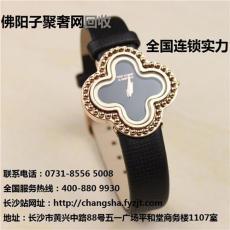 長沙回收奢侈品梵克雅寶手表