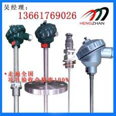 黑龍江熱電偶廠家 熱電偶規格型號