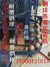 钢球/耐磨钢球/球磨机钢球 价格