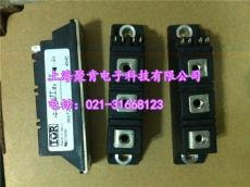 HFA25TB60 HFA240NJ40C美国二极管模块
