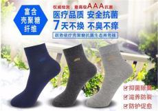 哪里有好貨源 抗菌襪廠家 微商代理-防臭襪