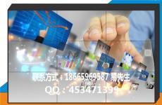 武漢55寸液晶拼接屏用于食品安全行業