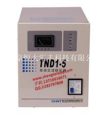 正泰穩壓器TND1-5河北石家莊總代理報價圖片