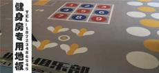 重庆塑胶地板 重庆PVC运动地板销售公司