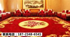 重庆地毯销售安装 重庆酒店地毯销售公司