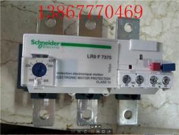 LR9F7375施耐德热过载继电器