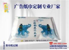 貴港餐巾紙定制 選擇專業紙巾定制廠家