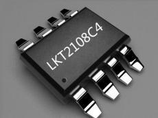 LKT2108C4 FPGA/DSP专用保护加密芯片