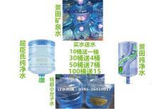 蛇口水站 深圳南山蛇口水站 招商大厦送水
