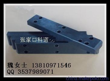 科诺平面钢复滑块MGB生产厂家 工程塑料合金