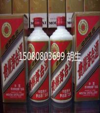 汉族传统白酒 九十年代飞天茅台 90年茅台酒