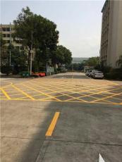 專業承接東莞熱熔標線 車位劃線 廠區標線