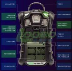 天鷹4X單一可燃氣體檢測儀總代理價格 電話