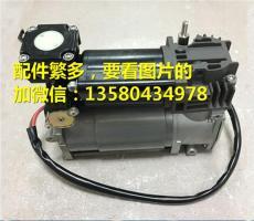 秦皇岛宝马530i保险丝盒