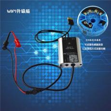 hart modem for wifi调制解调器hart转usb