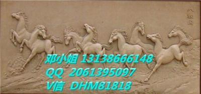八骏图砂岩雕塑KTV壁挂装饰骏马奔腾浮雕墙