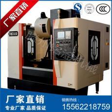 全新數控加工中心VMC1060/廠家定制供應加工