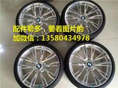 衢州寶馬x6配件生產廠家