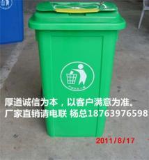 哈尔滨道里区240升环卫垃圾桶