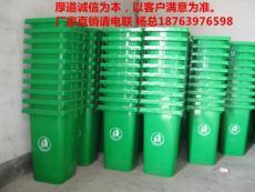 哈爾濱南崗區廢棄口罩用兩輪塑料垃圾桶廠家