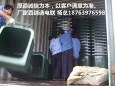 哈尔滨松北区物业用塑料垃圾桶大甩卖