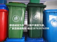 哈尔滨香坊区废弃口罩用80升塑料垃圾桶新款