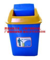 大連中山區30升塑料垃圾桶價格