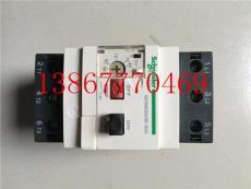 原裝GV3ME80施耐德斷路器