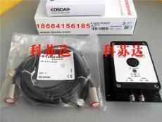 印刷雙張檢測LEUZE正品專賣VDB12B/6 DB18UP