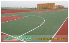 硅PU 硅PU球场材料 硅PU球场 安康硅PU球场