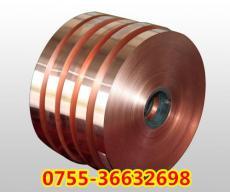 C7521銅卷板