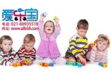 玩具童车店加盟 爱乐宝玩具童车界的大咖