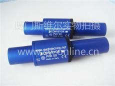VUOTOTECNICA可调式真空输送器PVR50