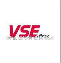 VSE FLOW