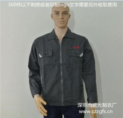 定制冬装夹克工作服龙岗外套工衣定做