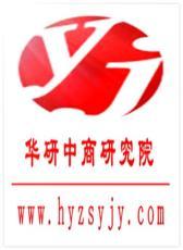 中国光伏玻璃行业发展现状及十三五规划研究