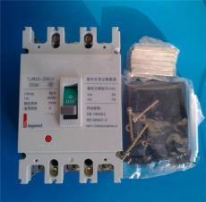 TCL羅格朗塑殼斷路器型號