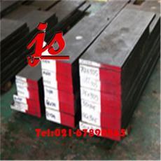 SKH9粉末高速鋼