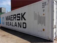 冷冻集装箱 货柜