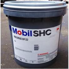 美孚SHC600系列抗銹蝕 抗腐蝕齒輪與軸承油