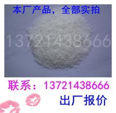 七水硫酸锌 肥料级七水硫酸锌